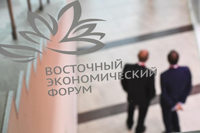 На Восточном экономическом форуме обсудят партнерство стран в борьбе с пандемией ковида