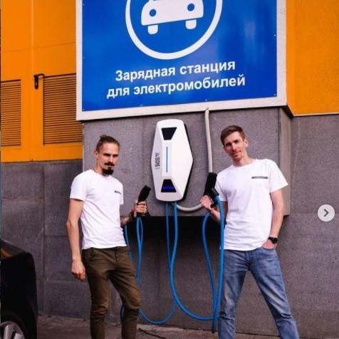 В Улан-Удэ появится зарядная станция для электромобилей
